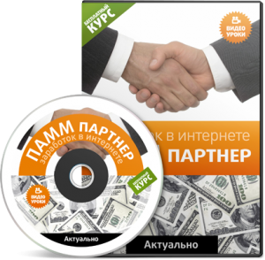 http://glavprofit.ru/kurs/box.png